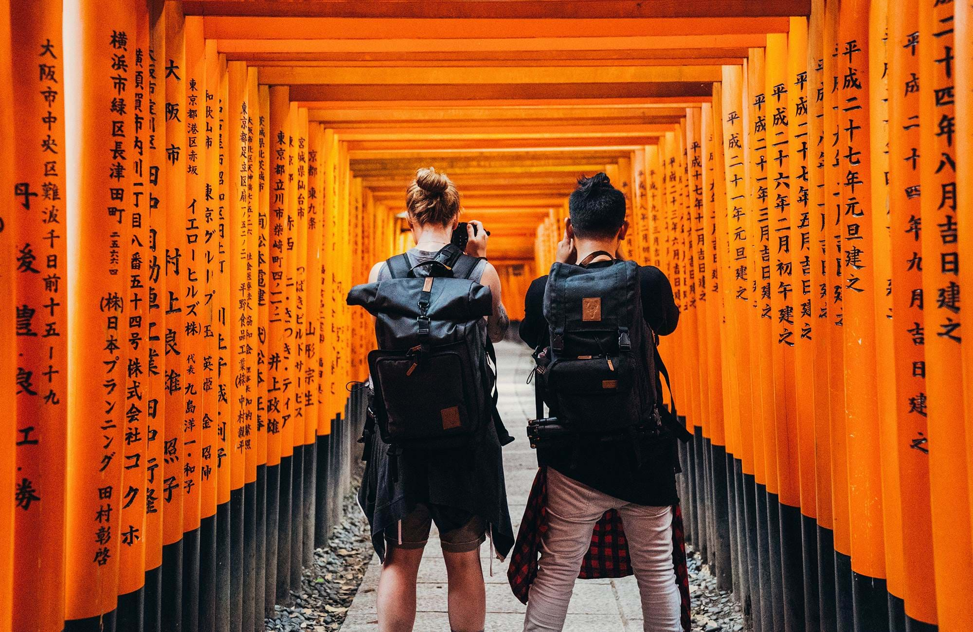 kyoto-japan-fushimi-inari-shrine